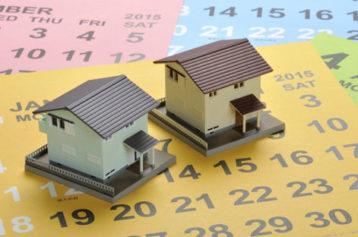 沖縄の住み替えで助かる「つなぎ融資」とは☆メリットとデメリット