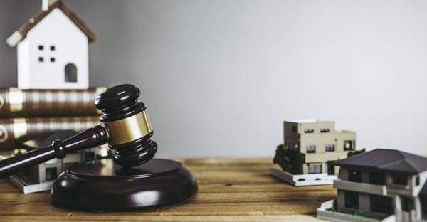 不動産売却を有利に進めるために知っておきたい法律