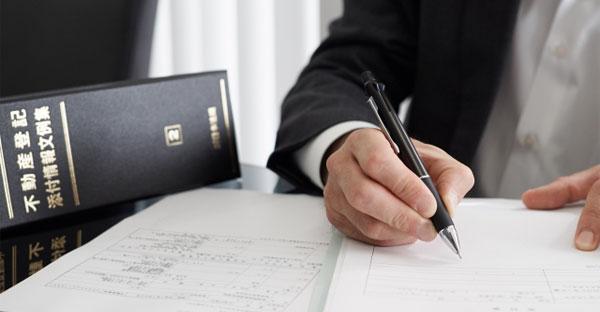 対処法②専門職による本人確認情報提供制度を使う