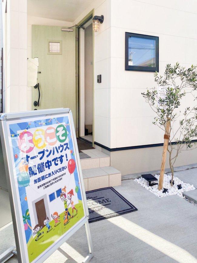 糸満西崎オープンハウス開催中