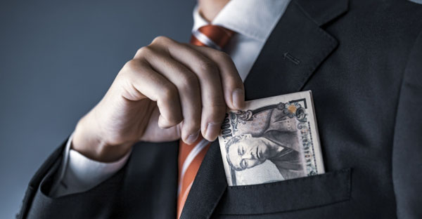 年収による住宅ローン控除の上限