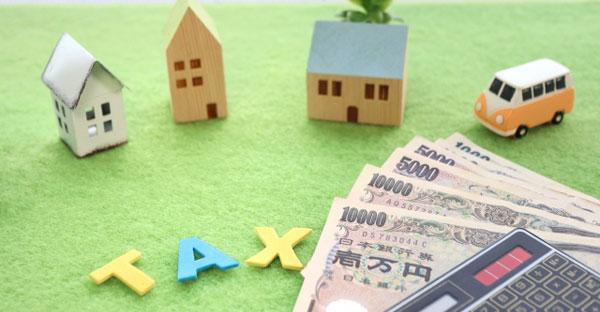 沖縄で注文住宅への住み替え☆売却や購入で活用できる特例とは