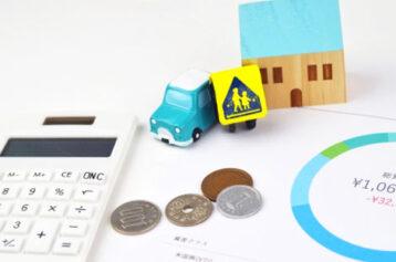 【沖縄で家購入】住宅ローン審査☆返済負担率の出し方と注意点