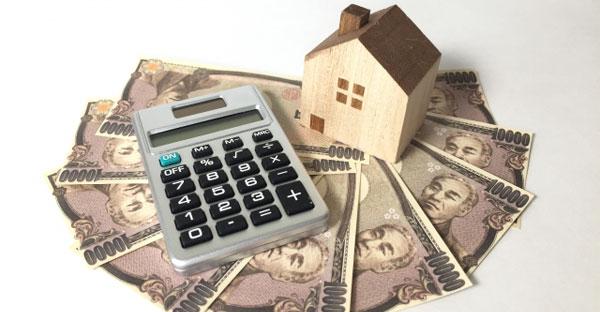 ローンの借入額は年収の4倍