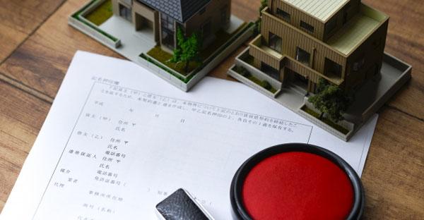 沖縄の不動産売却で注意したい契約不適合責任☆民法改正のポイント
