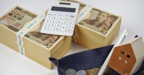 沖縄に多い分割融資とは