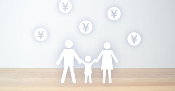 離婚時に住宅ローンが残っている問題点