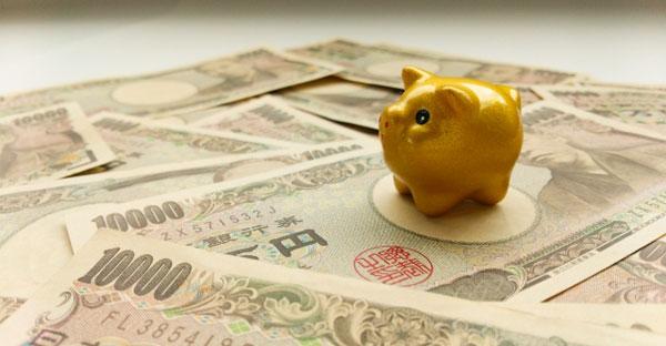 つなぎ融資は金利が高い