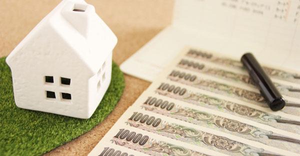 沖縄注文住宅の資金計画☆予算オーバーにならないポイント