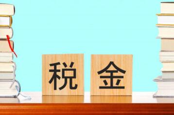 【沖縄の家】賢い住宅ローン控除活用☆フルローンは本当にお得?
