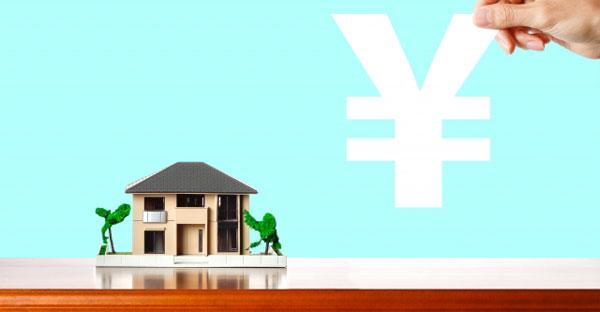沖縄で新築物件の査定評価を上げるポイント