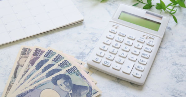 印紙税や抵当権の登記費用がかかる
