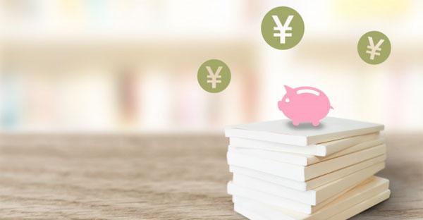 つなぎ融資の注意点