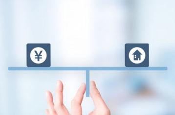 【沖縄の不動産売買】空き家の価格相場☆賃貸・売却どっちがいい?
