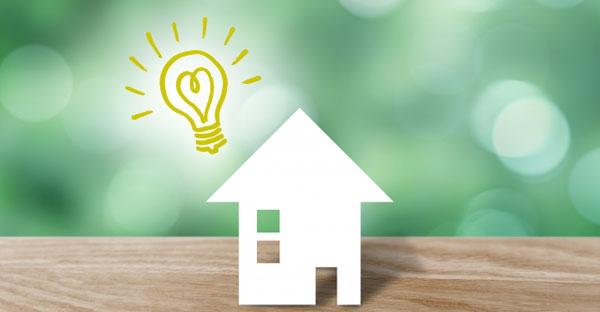 メリット:消費エネルギーを抑えることができる