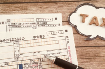 沖縄で不動産の売却をしたら確定申告☆手続きの準備と手順