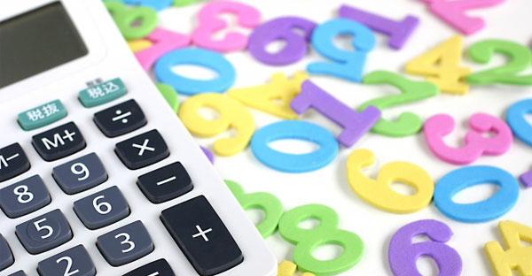 【デメリット】融資期間中に売却をしなければ遅延損害金がかかる