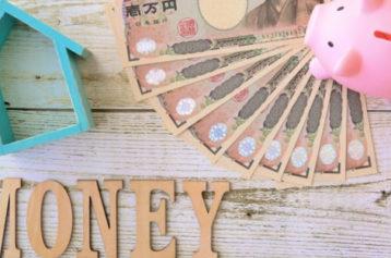 沖縄の注文住宅で活用できる補助金☆自治体の補助金制度