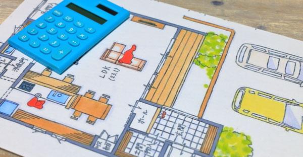 沖縄の新築戸建てだけど住み替えたい☆住宅ローンが残る時の対処法