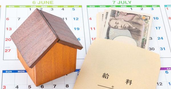 40代から沖縄で家を建てる資金計画☆賃貸と持ち家のリスク