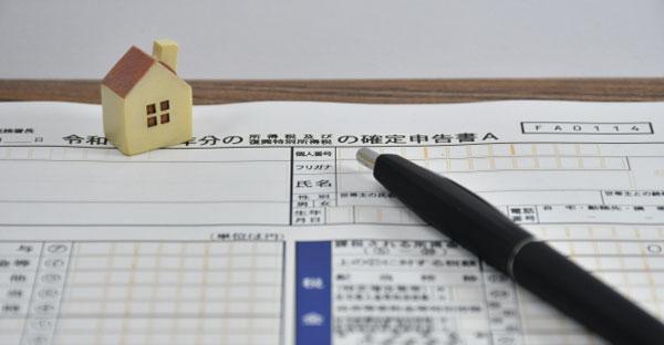 不動産の売却で税金はいくら支払う?目安となる数字とは