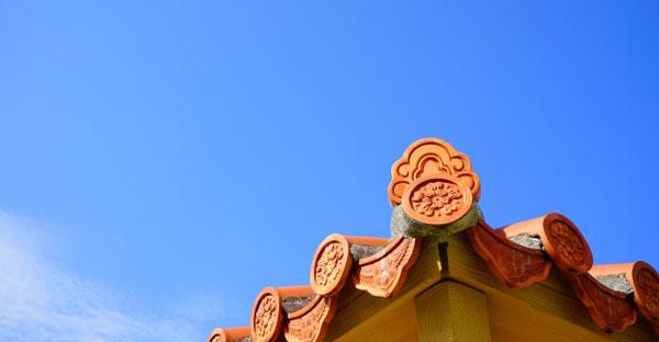 沖縄の別荘、NG事例