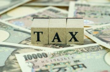 2021年、住宅購入時の贈与税非課税枠が拡大☆その内容とは
