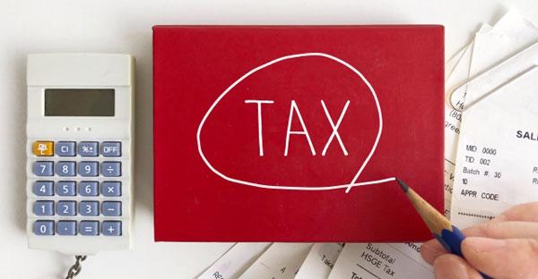 固定資産税納税・都市計画税納税通知書