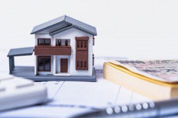 【沖縄で家購入】住宅ローンは変動金利と固定金利どっちが良い?