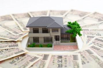 沖縄で家を建てる時に掛かるお金☆「諸費用」とは?
