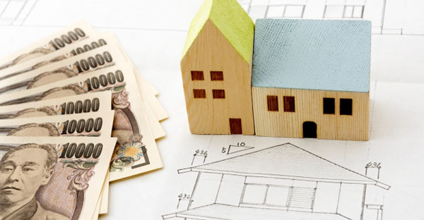 住宅の建築費