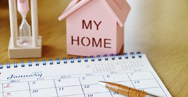 分譲マンションの保有期間が5年を超えているか