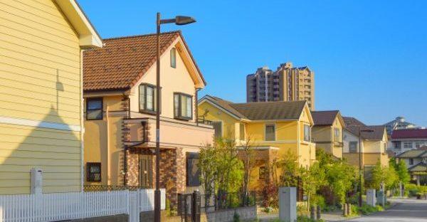 住宅ローンは「住む」ことが目的
