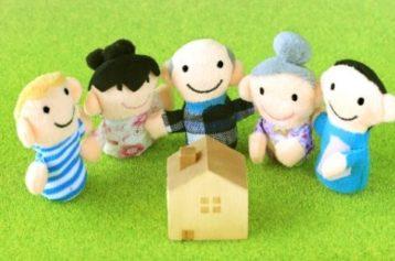 沖縄で住宅ローン☆親子で借りる「3+1」のパターン