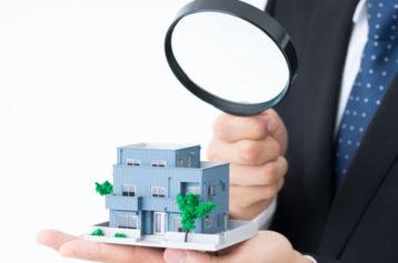 不動産査定はどのように行われるの?参考にしたい3つの基準