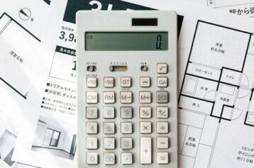 沖縄で家を建てる☆最初の情報収集は希望を基準に