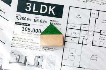 【沖縄で家を建てる】不動産広告のチェックポイント